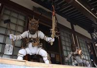 幸福呼ぶ鬼が勇壮な踊り 神戸・妙法寺で追儺式