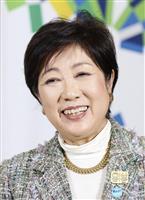 東京都31年度予算案、過去最大に 五輪控え