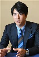 さらなるファン開拓を ゴルフ選手会の石川遼会長