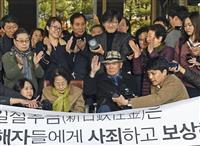徴用工問題で韓国外務省当局者「日本の不適切発言遺憾」