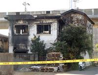 神戸市西区で建物火災 2人死亡