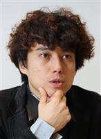 藤田俊太郎、ロンドンで演出家デビュー 舞台に「今」を映し出す