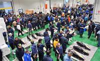 豊洲「初競り」3億円 大間産マグロが最高値