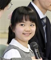 「井山先生のようになりたい」 仲邑菫さん記者会見