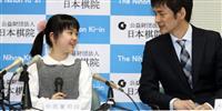 囲碁最年少プロの仲邑さん、家にテレビなし、AI活用