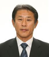 樽床伸二氏が出馬意向 衆院大阪12区補選、6日正式表明