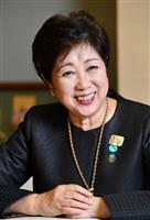 「稼げる東京」目指し国と協議 小池都知事インタビュー