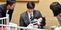 【動画】「あったかいね」大谷翔平選手が同名の心臓病男児を見舞い