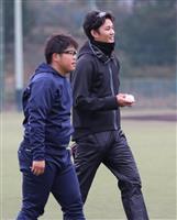 藤浪「勝負の年」 母校の大阪桐蔭高で練習公開