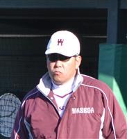 早大で小宮山新体制スタート 東京六大学野球