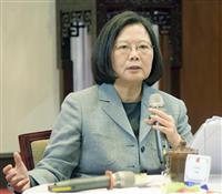台湾・蔡総統、中国にらみ日本との安全保障協力に期待