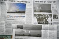 韓国紙「安倍の挑発に反撃」「世論戦で後手に」 レーダー照射問題<動画あり>