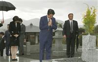 安倍晋三首相、亡父へ日露の前進誓う 「北方領土問題に終止符」