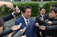 徴用工訴訟、韓国への対抗策指示 安倍晋三首相、関係省庁に