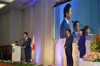 下関の首相の「新春の集い」 福岡市長も壇上に