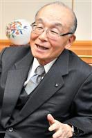 【いの一番】九州経済同友会・貫正義代表委員(73) 「良質な職場」づくり