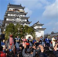 福山城で「日本一早い」豆まき 和太鼓演奏も披露