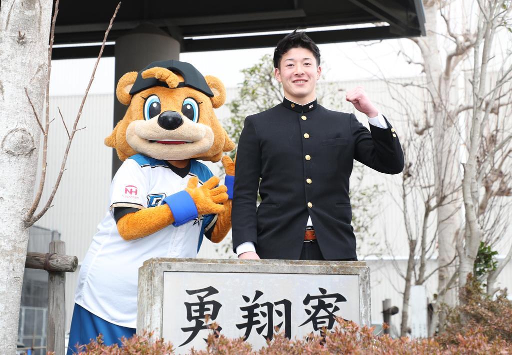https://www.sankei.com/images/news/190106/spo1901060009-p1.jpg
