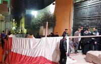 コプト教会近くで爆発、1人死亡 エジプト、カイロ近郊