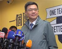 蔡英文氏、総統選へ追い風と神経戦と…台湾、民進党首に卓栄泰氏