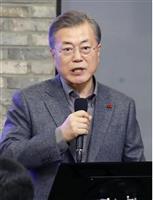 韓国大統領、10日に会見 対日関係で考え表明か