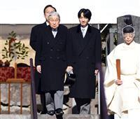 昭和天皇しのび三十年式年祭 両陛下、武蔵野陵をご参拝