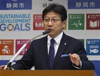 静岡市長選、自民市議団が現職田辺氏を推薦