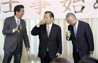 安倍首相、二階幹事長が参院選へ結束呼び掛け 党仕事始め