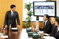 【安倍政権考】官邸記者も知らない「平井ピッチ」とは 28回開催も具体的な成果は…