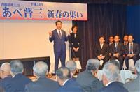 「選挙の年 支援を」 安倍首相、地元で集い 山口