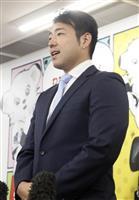 「ライオンズで良かった」 マリナーズ移籍の菊池雄星、西武球団を訪問