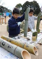 阪神大震災追悼行事「1・17のつどい」 竹灯籠作り