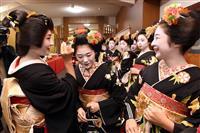 【動画あり】京都の花街で始業式 芸舞妓ら「おたのもうします」