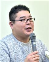 【阪神大震災24年】「次の犠牲者出さぬため」 弟2人失った柴田さん、17日追悼行事で遺…
