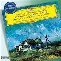 【聴きたい!】クラシック名盤 リスト:交響詩「前奏曲」