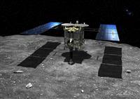 探査機はやぶさ2、2月に物質採取「慎重かつ大胆にやる」