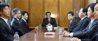無所属の会、岡田克也代表ら9人が立民会派加入へ