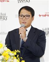 摂津正が引退会見「本当に満足」 ソフトBを自由契約
