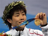吉田沙保里が引退表明 世界16連覇「33年に区切り」
