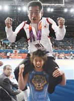 吉田沙保里語録「父さんは重かった」「勝ちたい気持ち空回り」