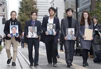 韓国元徴用工判決で差し押さえ決定 新日鉄住金の資産