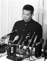 【虎番疾風録第2章】(2)意味深 西武・堤義明氏の発言