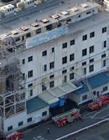 【動画あり】京都・宇治のユニチカ工場から出火、男性3人搬送