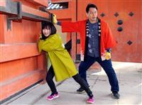 【阪神大震災24年】(動画)開門役に東北被災地の「福女」 西宮神社「福男選び」…女性は…