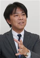 【譲位によせて】(7)名古屋大大学院・河西秀哉准教授 混沌とした時代に救い求める対象