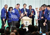 公明大阪年賀会に 知事、市長は出席せず 都構想めぐり関係悪化