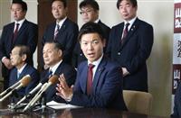 浜松市長選に山本遼太郎市議が出馬表明 現職の行政区再編を批判