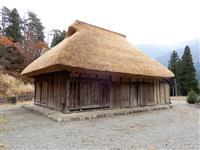 大野の旧橋本家住宅、伝統技術でよみがえる 修理完了、4月から一般公開再開