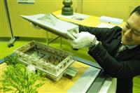 武徳殿、永遠に… 昨年解体、滋賀県庁で模型展示