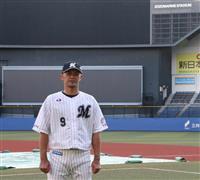 【ちば平成史】17年「千葉ロッテ」初の日本一 ファンと一体、球団が根付いた瞬間